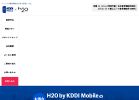 kddi-us.com