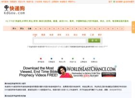 kdgou.com