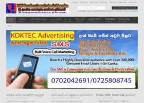 kdktec.net