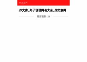 kdmpl.com