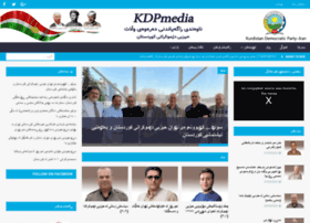 kdpmedia.org