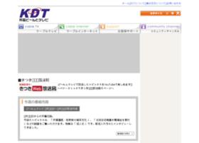 kdt.ne.jp