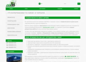 kdtrans.com.ua