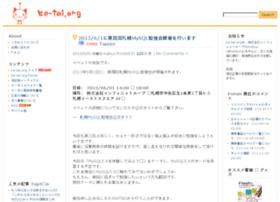 ke-tai.org