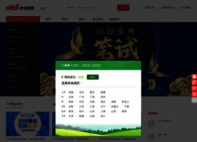 kecheng.offcn.com