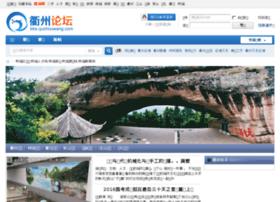 kecheng.quzhouwang.com