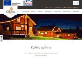 kedrosvillage.gr