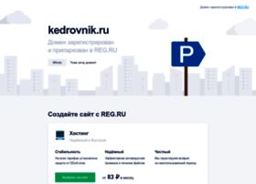 kedrovnik.ru