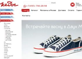 kedz.ru