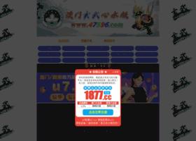keedeo.com