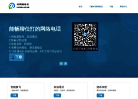 keepc.com