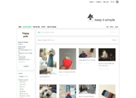 keepitsimple.co.kr