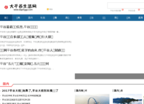 keerowonet.com