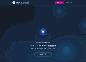 keewaytuningpage.com
