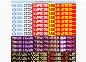 keeweetech.com