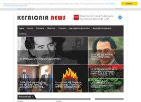 kefaloniaphotonews.gr
