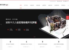 kefan-china.com