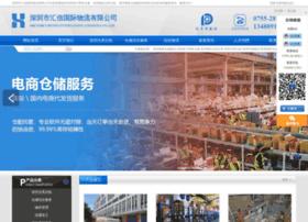 kefengwl.com