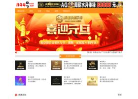 kefuhao.com