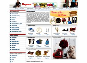 kegracer.com