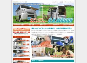 kei-campingcar.com