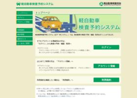 kei-reserve.jp