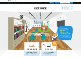 kei-suke.jp