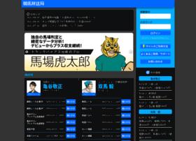 kei-v.com