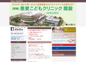 keiaihospital.or.jp