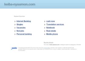 keiba-nyuumon.com