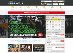 keiba.go.jp