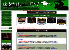 keibagiri.com
