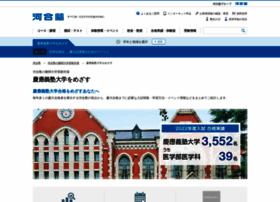 keidai.kawai-juku.ac.jp