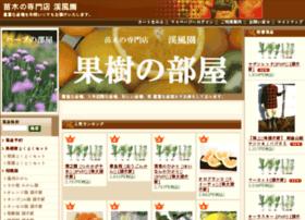 keifuen.com