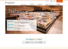 keihan-the-store.jp