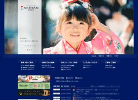 keihan.co.jp