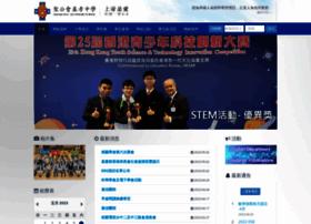 keihau.edu.hk