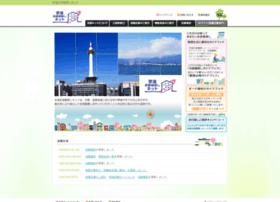 keiji-net.com