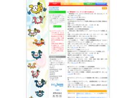 keijiban.e-topia-kagawa.jp