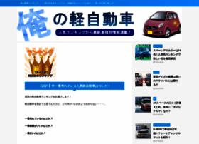 keijidosha-love.com