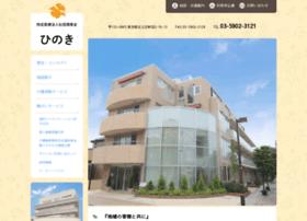 keijin-hospital.or.jp