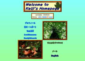 keijisaito.info