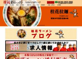 keika-raumen.co.jp