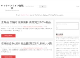 keikakusyo-fukuoka.com