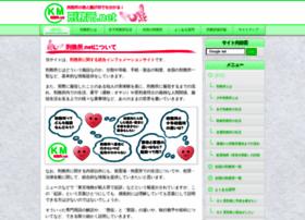 keimusho.net