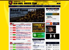 keio-soccer.com