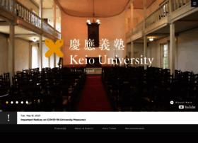 keio.ac.jp