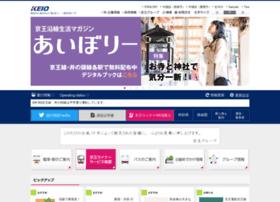 keio.co.jp