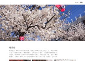 keionkai.com