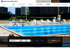 keioplaza.co.jp